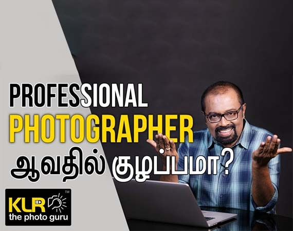 Become the next level photographer?